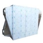 Rekuperátor - Friss-levegő webáruház